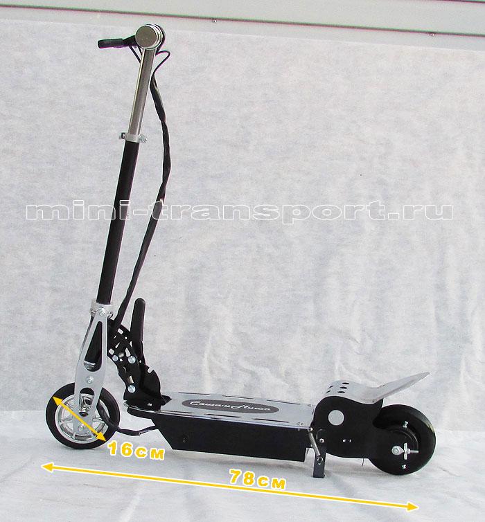 Электросамокат детский CoreDrive-08 без сиденья