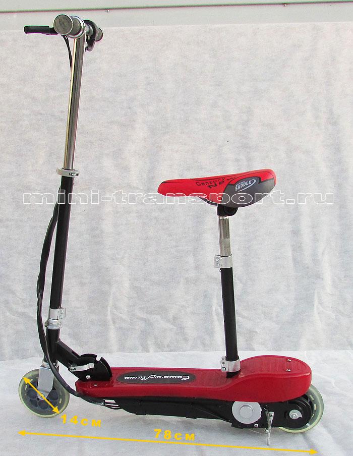 Электросамокат детский CoreDrive-03 с сиденьем