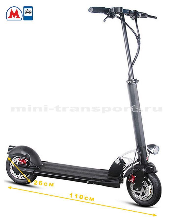 Электросамокат взрослый HW Mini