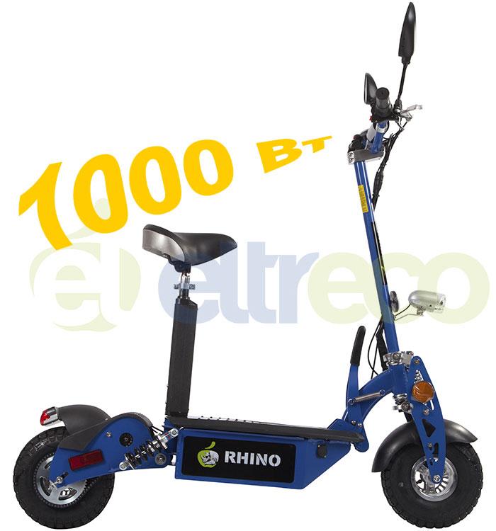 Электросамокат взрослый Рино 1000 Вт