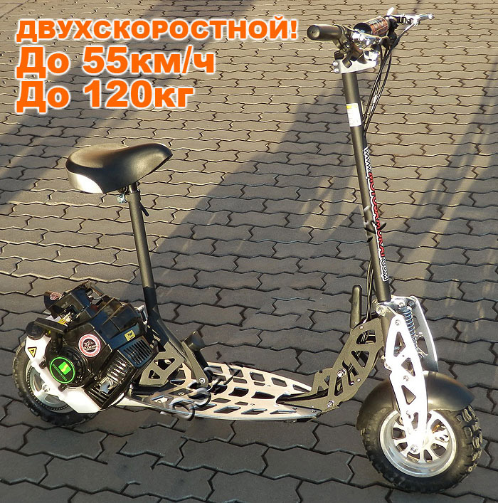 мотосамокат EVO RX 2X двухскоростной